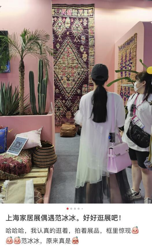 网友偶遇范冰冰看展,脚踩粉色拖鞋,宽松白裙显胖,助理紧随左右