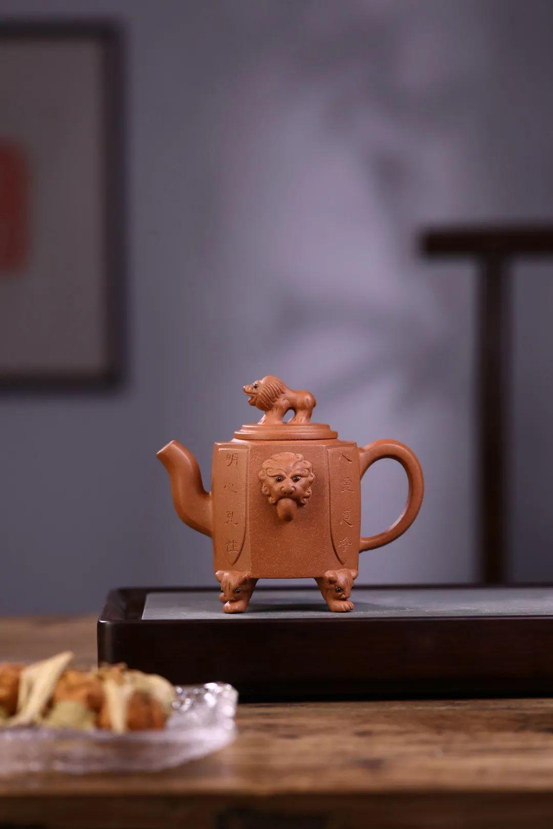 「北京荣宝」紫瓯清趣·宜兴紫砂壶专场网络拍卖会(第七期)