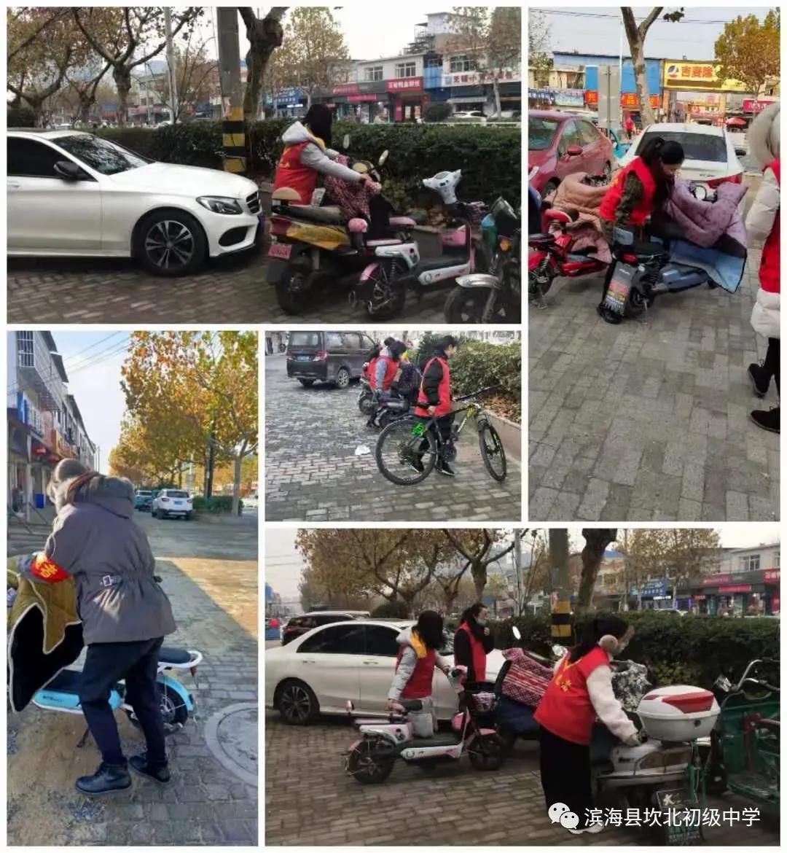江苏滨海县坎北中学创建全国文明城市发展纪实