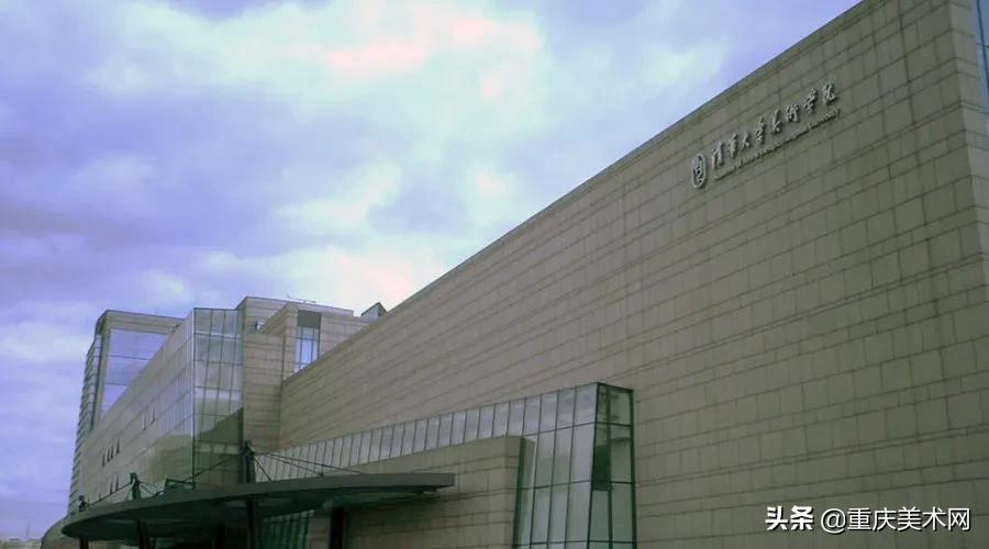全国最难考的清华大学美术学院,文化成绩至少需要多少分?