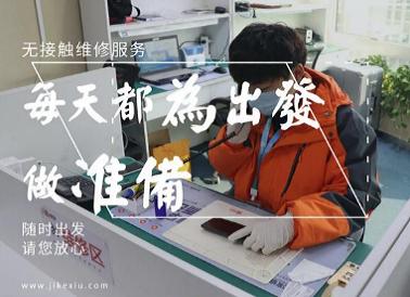 苹果破例牵手Hi维修,中国O2O手机维修行业迎变局?-最极客