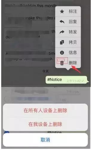 外贸人必知的12个WhatsApp小技巧