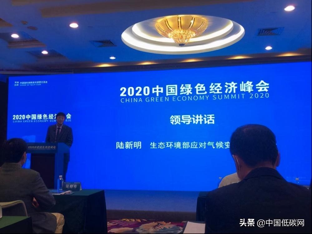 宁波中加低碳新型CLT预制建材与装配式建筑 荣获2020中国绿色技术创新奖