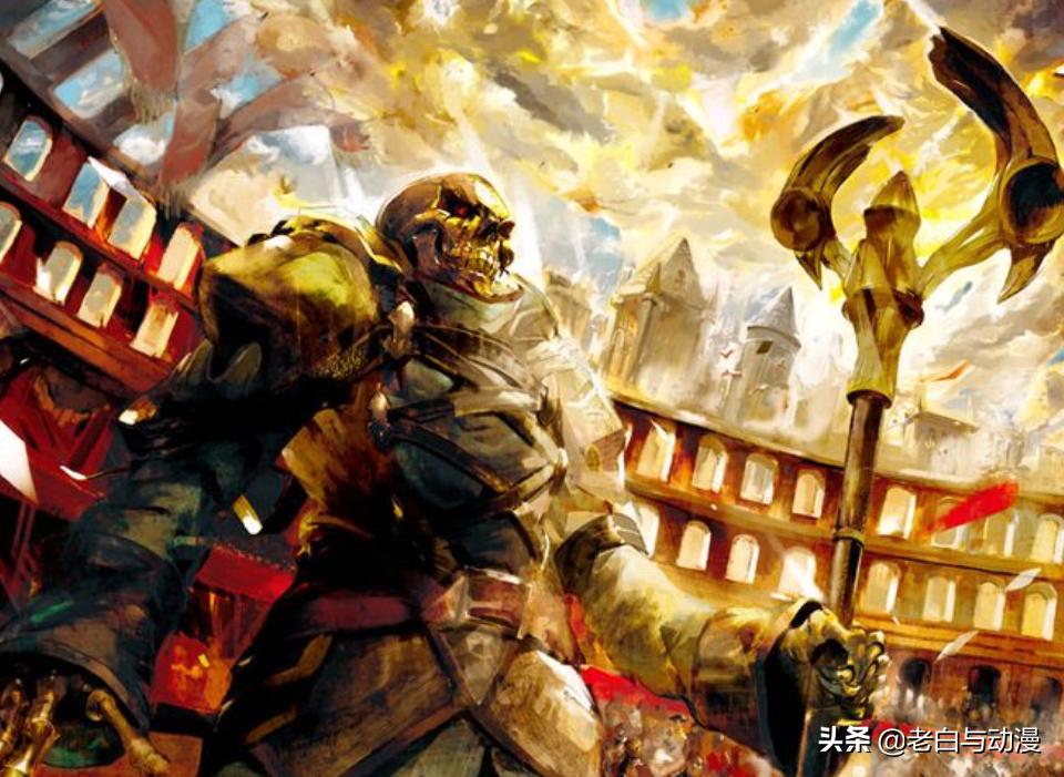 時隔2年多,《Overlord》要出第四季,罪域的骨終為王