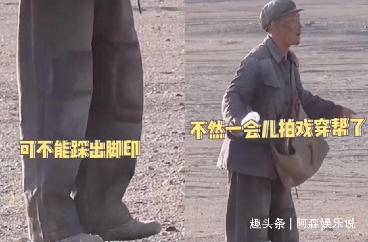 """张译新剧《一秒钟》趣事,片场""""企鹅步""""捡垃圾,张艺谋现场发飙"""