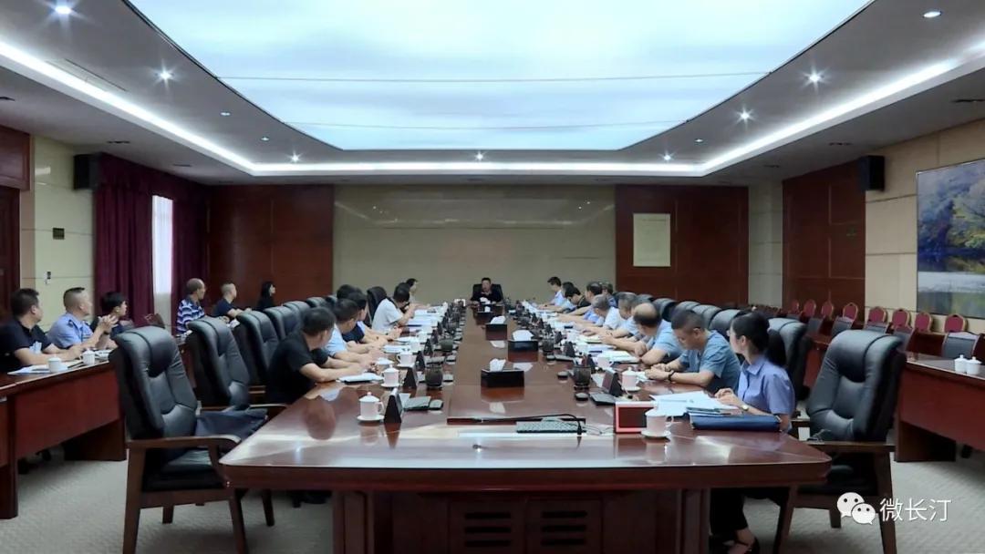 长汀县召开全县政法队伍教育整顿领导小组办公室第八次主任(扩大)会会议