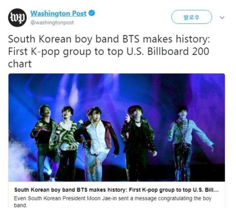 美国媒体分析BTS和BLACKPINK成功的原因,并提出两大观点