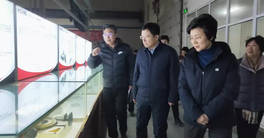 洛阳市副市长王军调研洛阳鸿元轴承