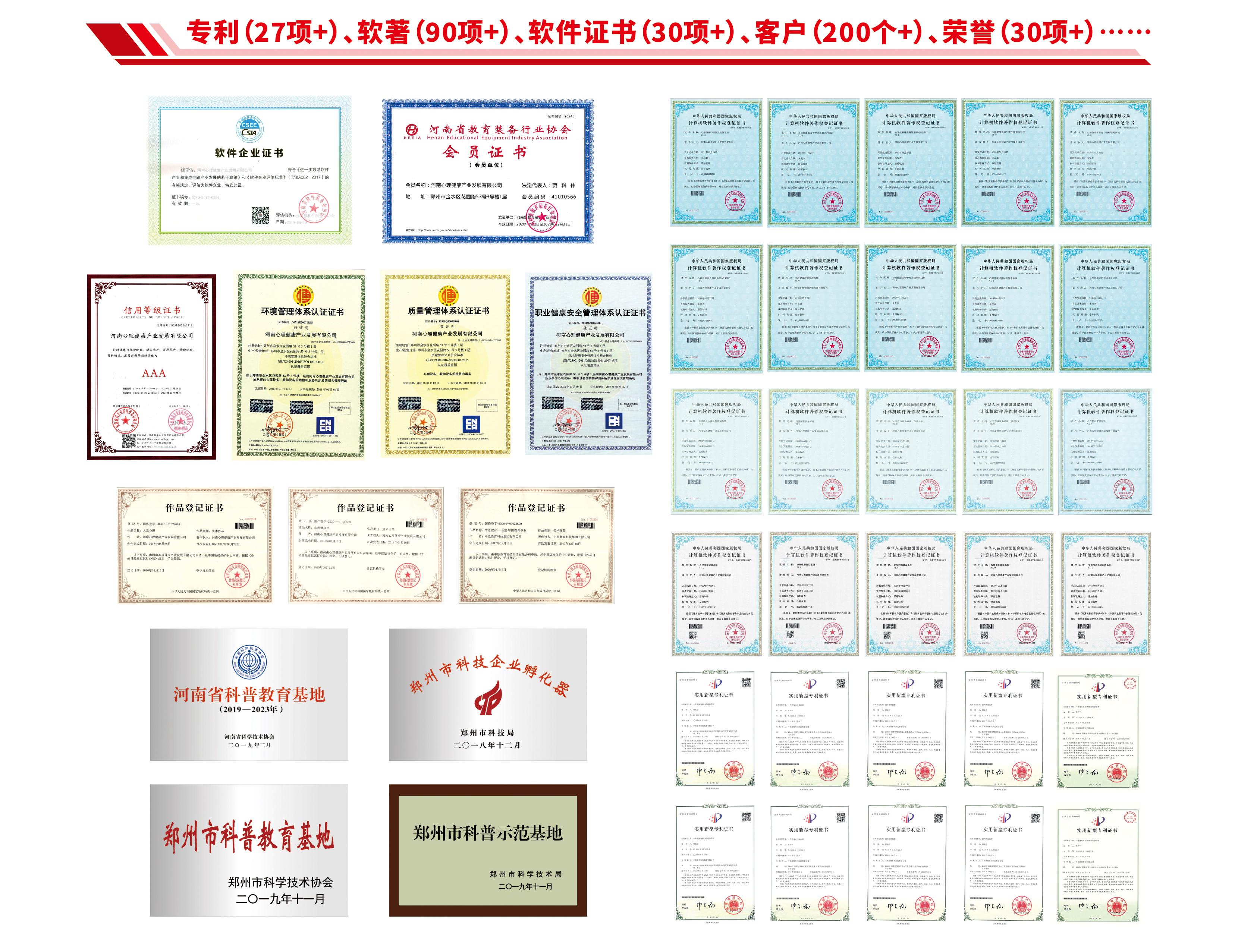 大象心理——服务中国心理健康事业
