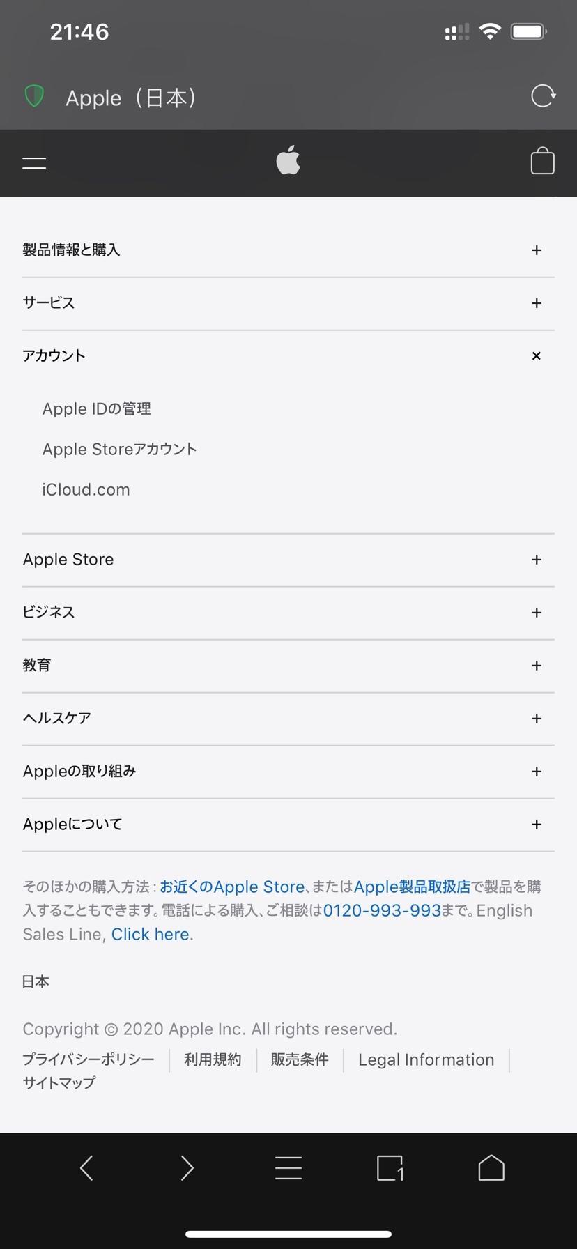 教你如何注册《英雄联盟》手游日区apple id
