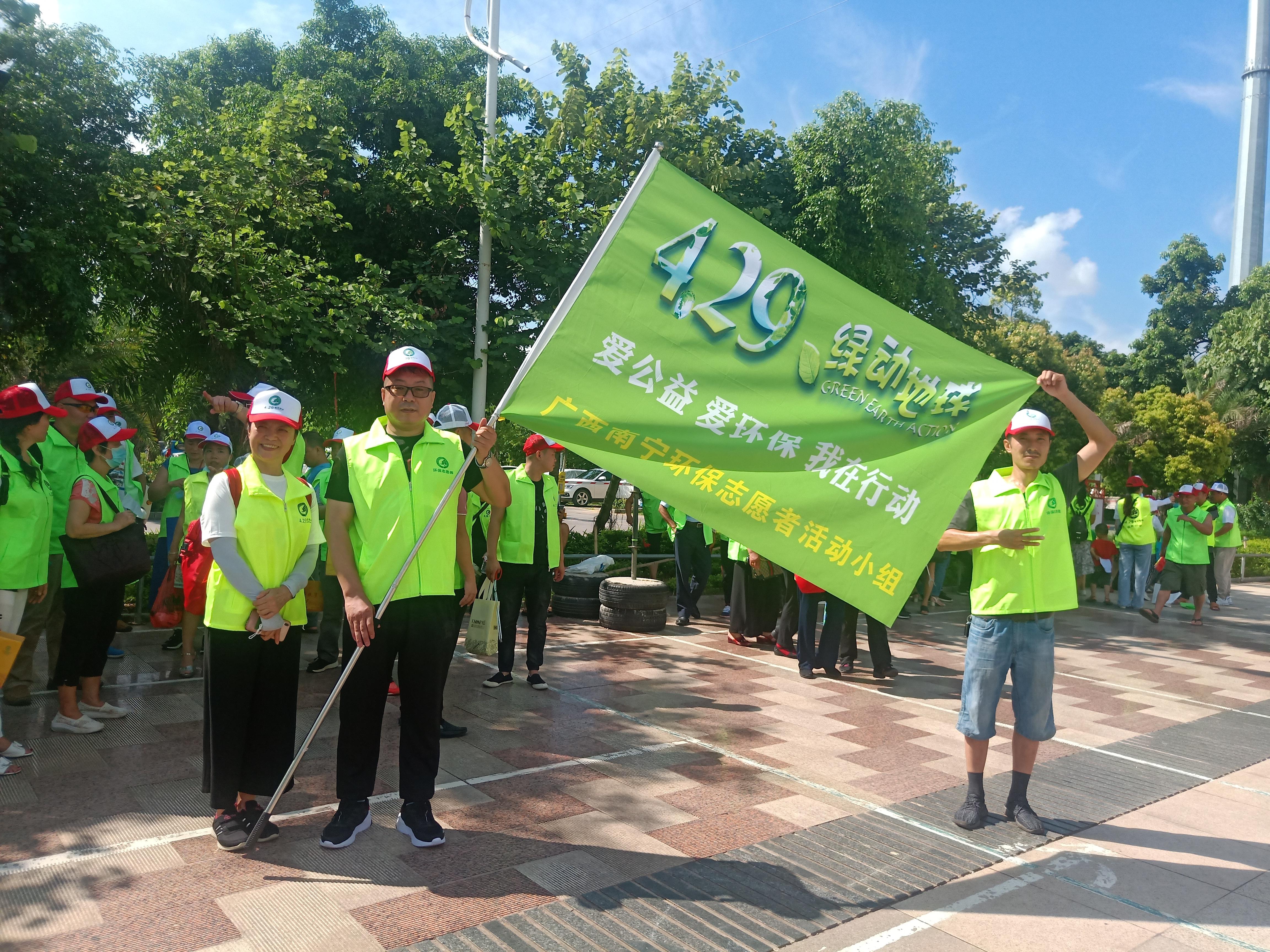 广西南宁开展环保志愿者为创建全国文明城市在行动