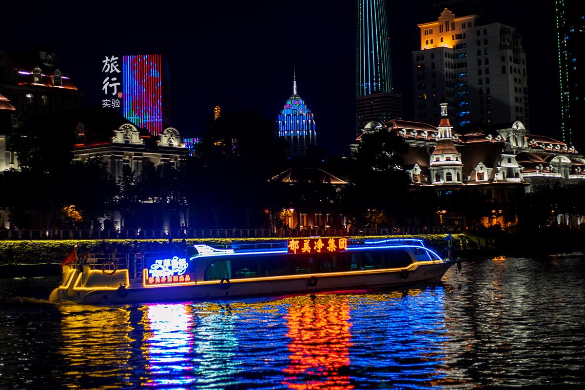 五大道、解放北路、意式风情区、海河夜游,来天津这样旅游就对了