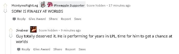 LOL老外 SN战胜LGD:不想看到LGD这状态还能进世界赛