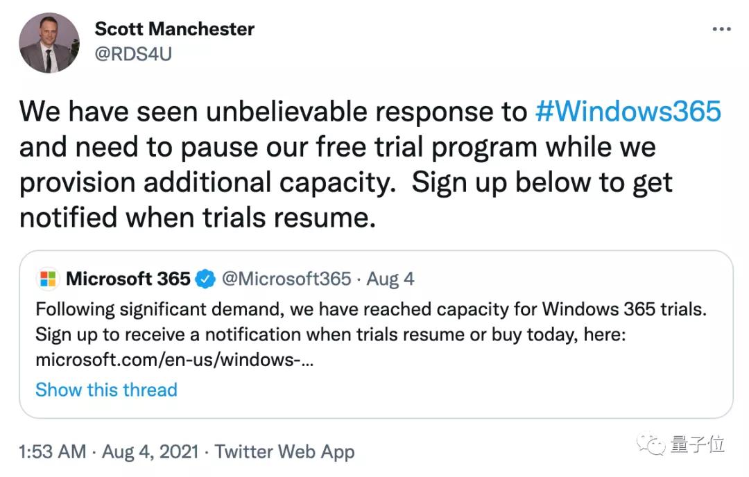免费试用人数太多,Windows 365云电脑服务器炸了,官方紧急暂停