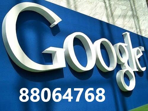 google網站流量統計