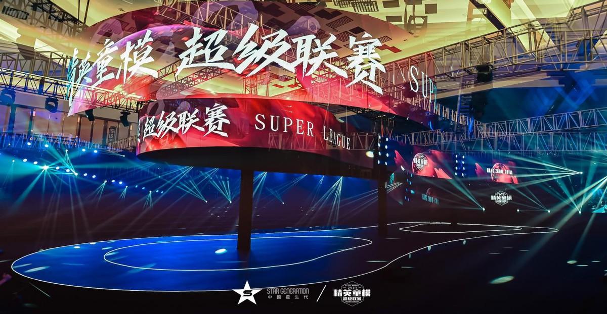 2021精英童模超级联赛形象推广大使——张祺雯