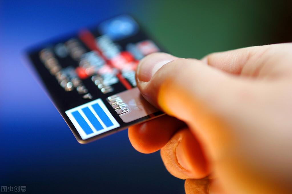 银行卡限额了怎么转账(急需转账怎么办限额了)