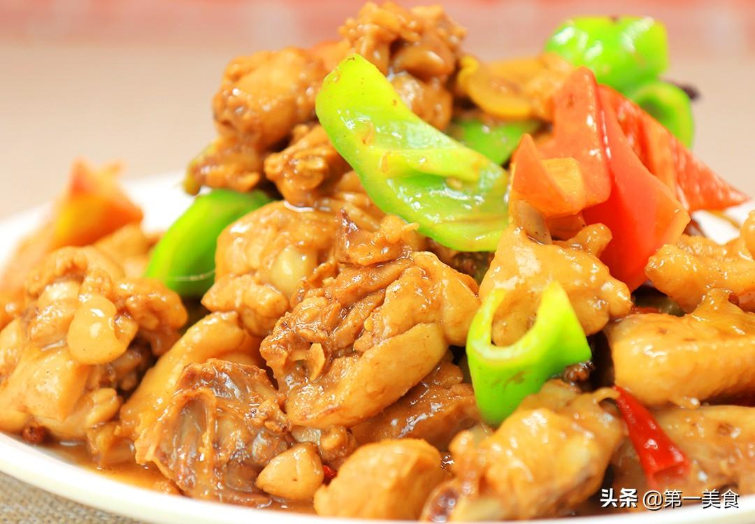 【小炒鸡】做法步骤图 不炖不煮直接炖 鸡肉鲜嫩不柴不腥