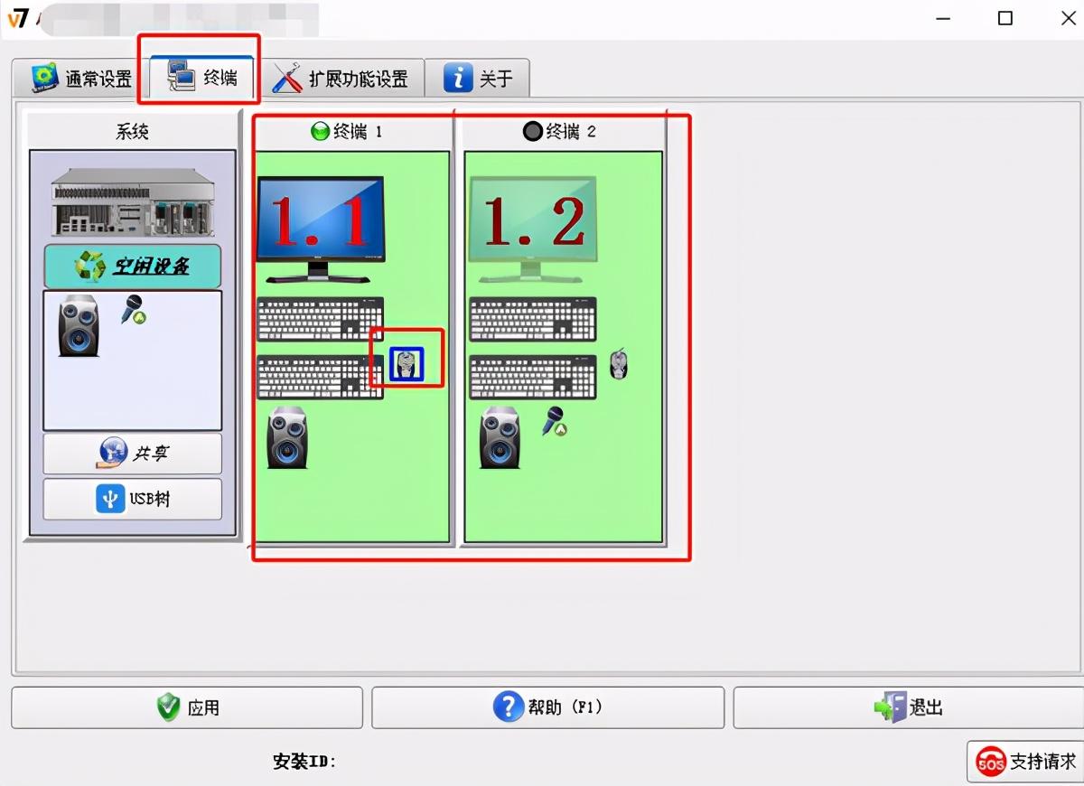 神奇!一台主机如何变成两台电脑同时支持鼠标键盘显示器使用