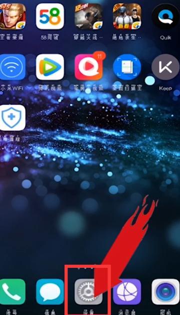 手机安全模式怎么解除(怎样关掉安全模式)