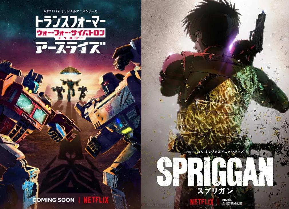 Netflix日本动画布局2.0:推出超25部漫改影视与动画