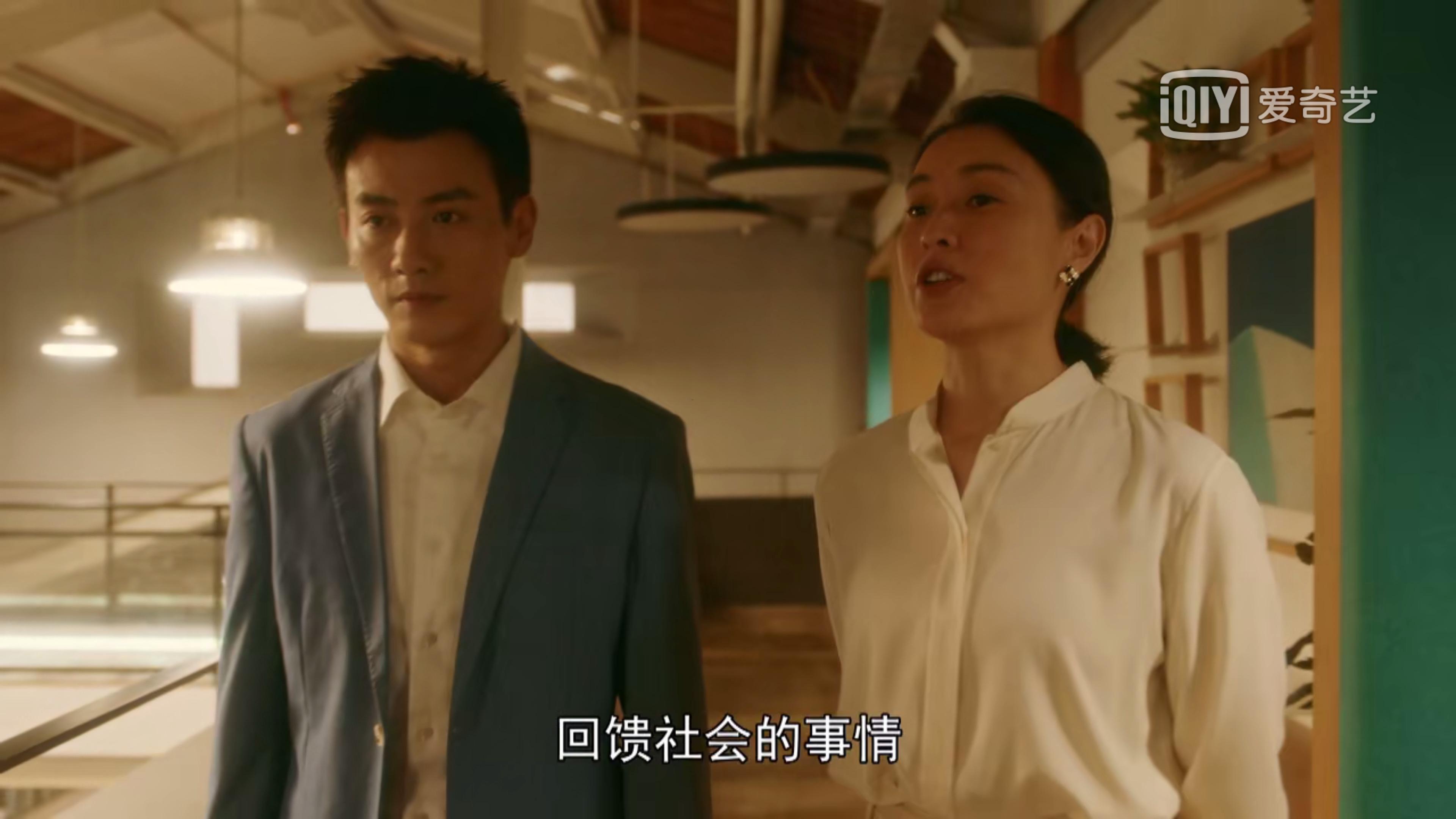 《流金岁月》挖李昂只能蒋南孙来做,但她错在不该让小姨去填坑