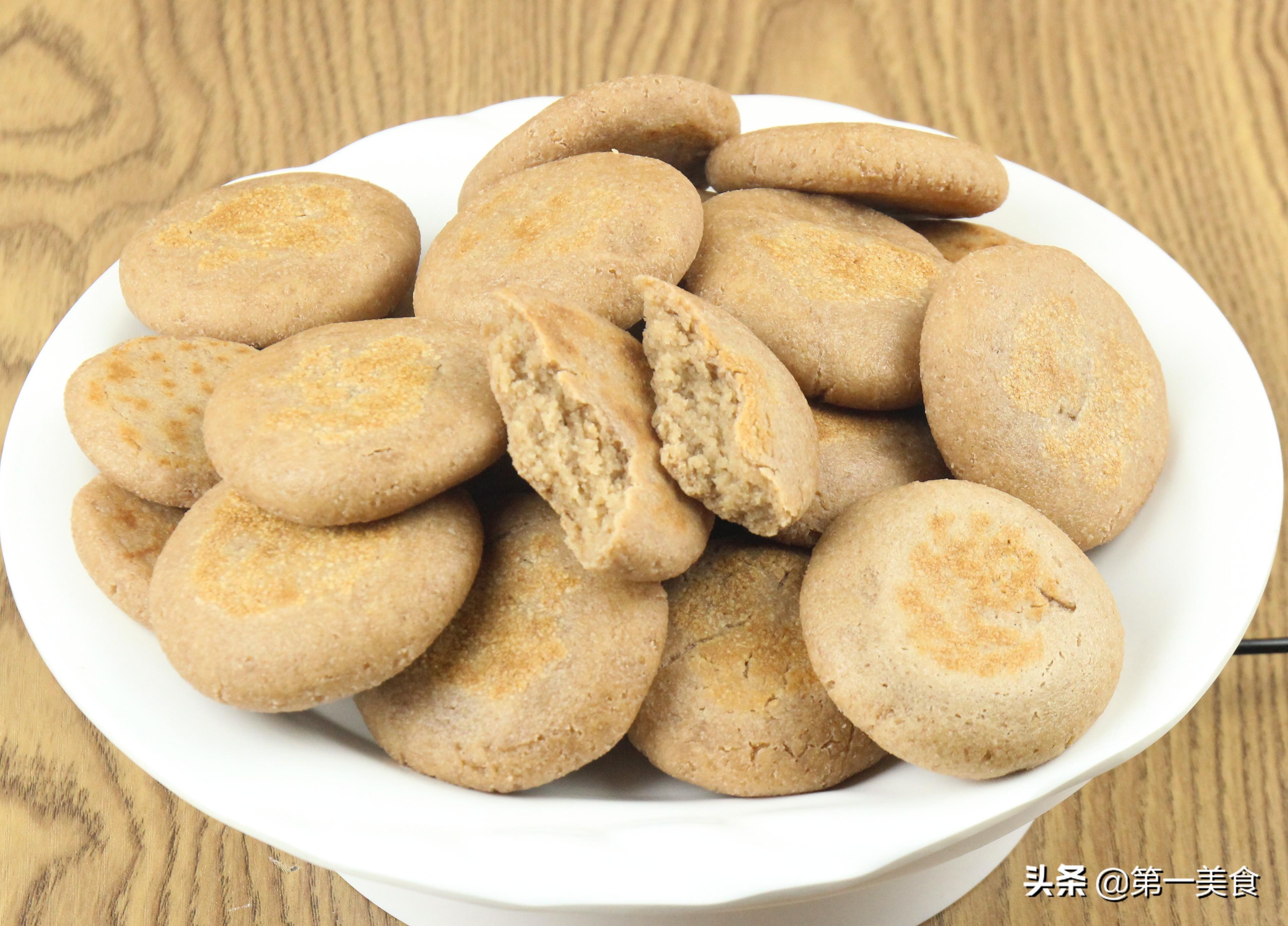 【花生饼】做法步骤图 香酥清脆 营养早餐少不了