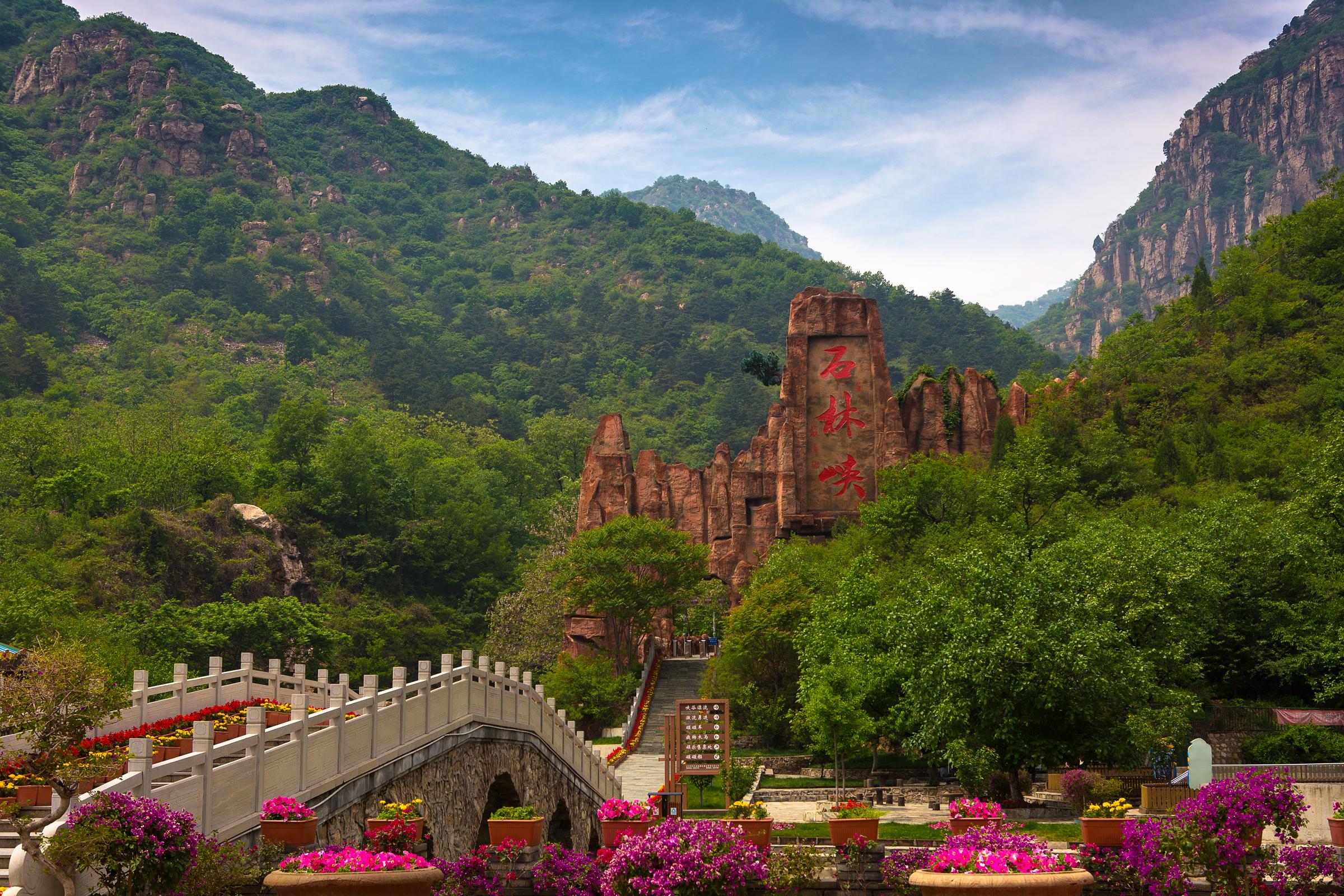 京郊网红踏春胜地石林峡,这里为你私藏了一整个春天