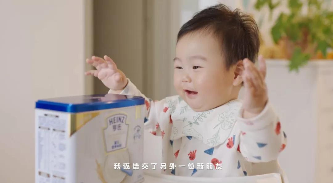 亨氏引领米粉走进2.0时代,从抓住新生代妈妈消费痛点开始