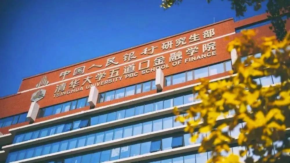"""智慧学院路 焕新五道口 贝塔智能为""""宇宙中心""""打造现代化街道"""