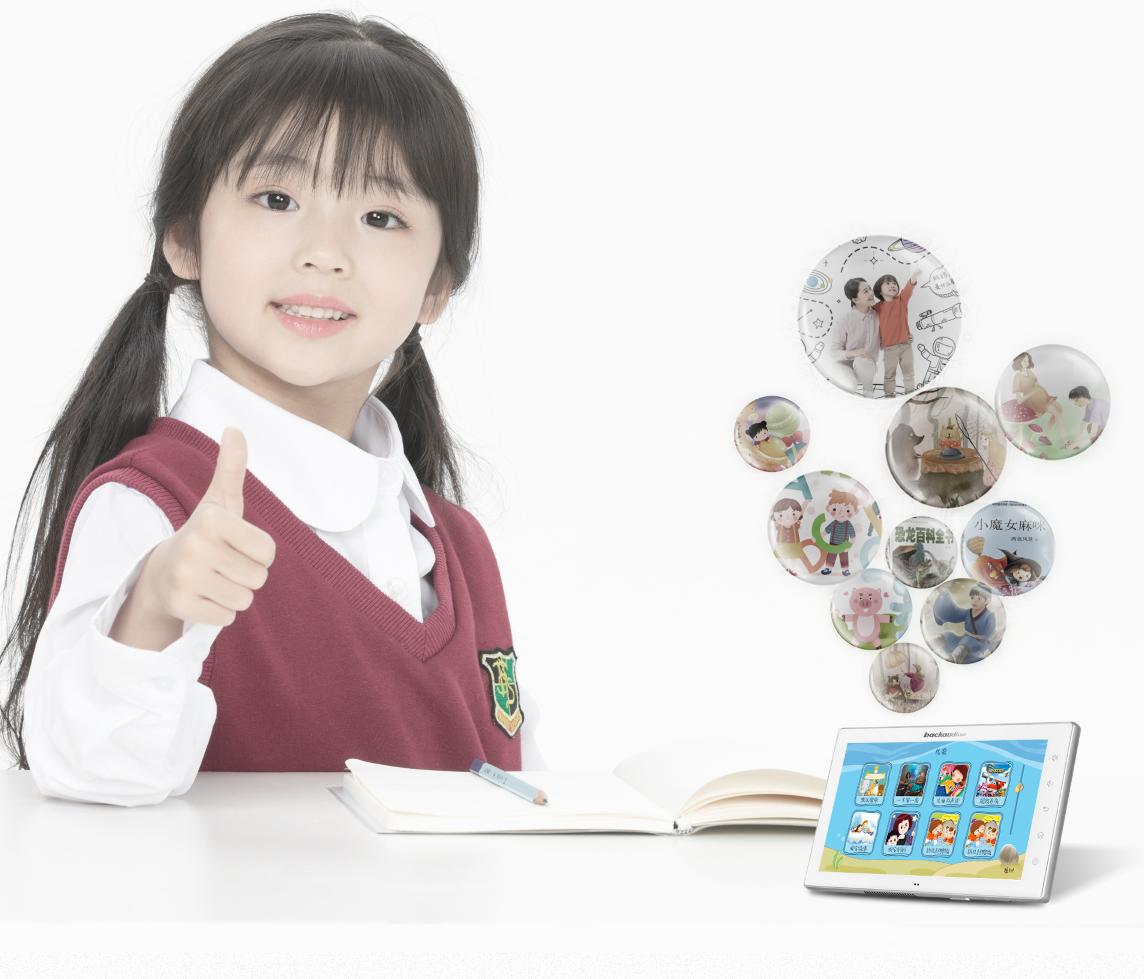 遠不止兒童模式,泊聲場景模式再升級,讓用戶告別選擇困難癥