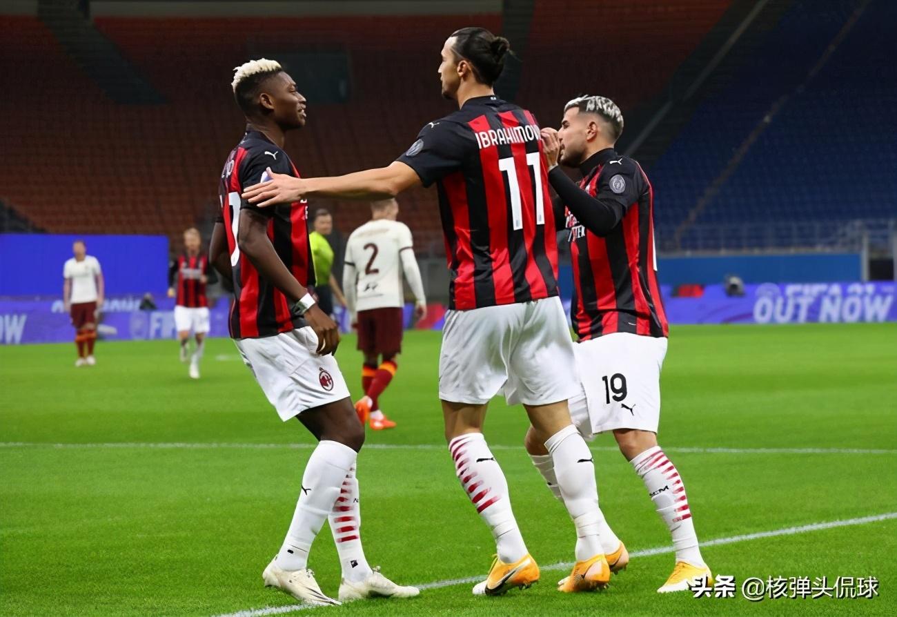 AC米兰罗马疯狂3:3战平,伊布梅开二度,两点球判罚惹争议