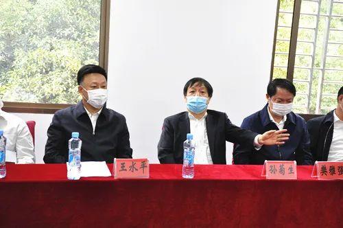 孙菊生副省长到奥门赌搏网站调研新冠肺炎疫情防控工作