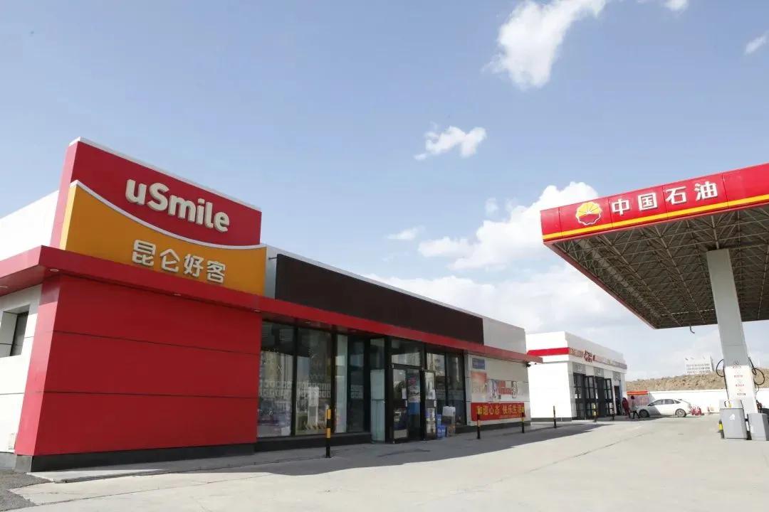 """突发!华联超市""""停售""""之后,红牛又被中石油昆仑好客下架"""