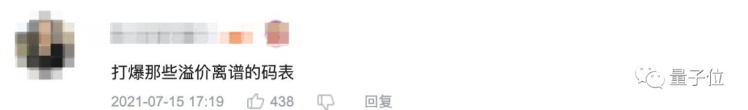 一块自制自行车码表从B站火到GitHub,稚晖君点赞,网友催量产