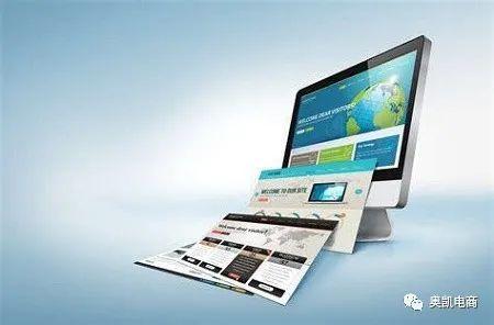 如何设计制作一个高质量的企业网站