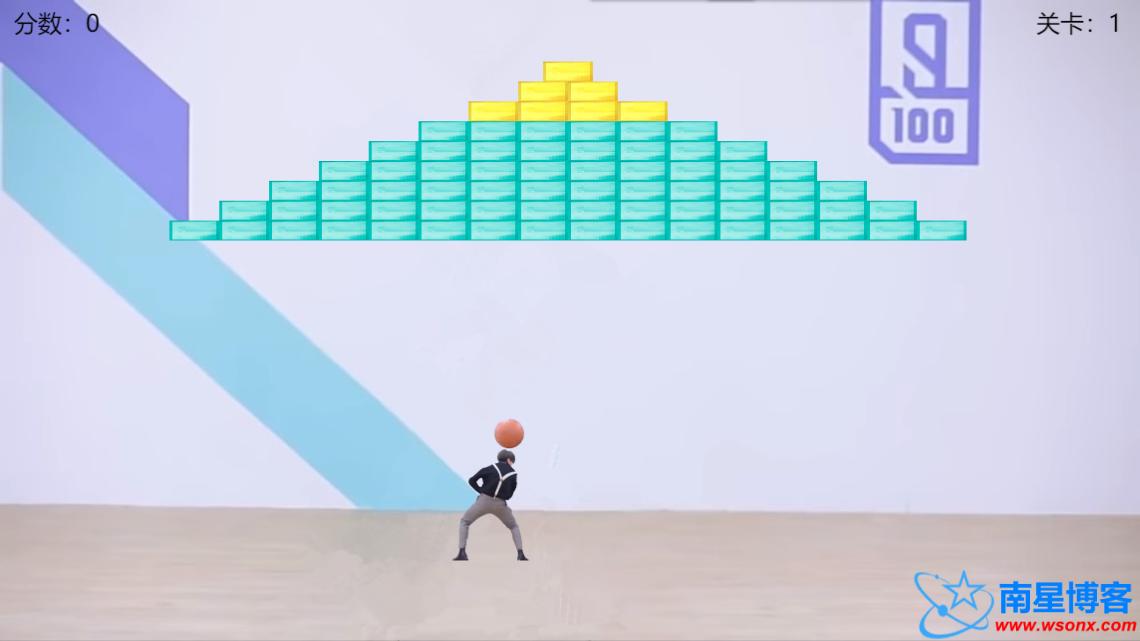 [源码]Javascript 实现的 CXK 打篮球游戏
