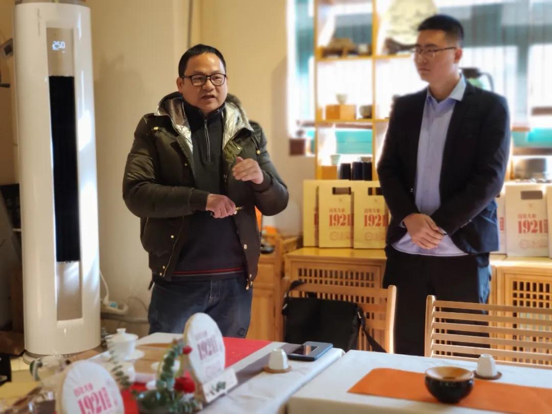六大茶山百年大业品鉴会首站在上海隆重举行