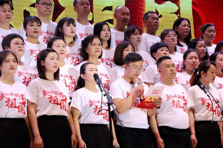 黨建聯合凝聚力 紅歌唱響昭君路 ——昭君路街道舉辦慶祝中國共產黨成立100周年紅色歌曲合唱比賽