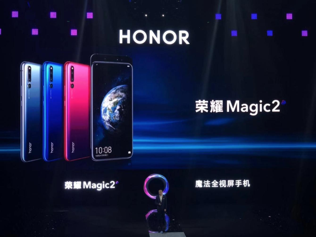 多种高科技,市场价3799起,华为手机荣耀magic2宣布公布,网民:堡垒!