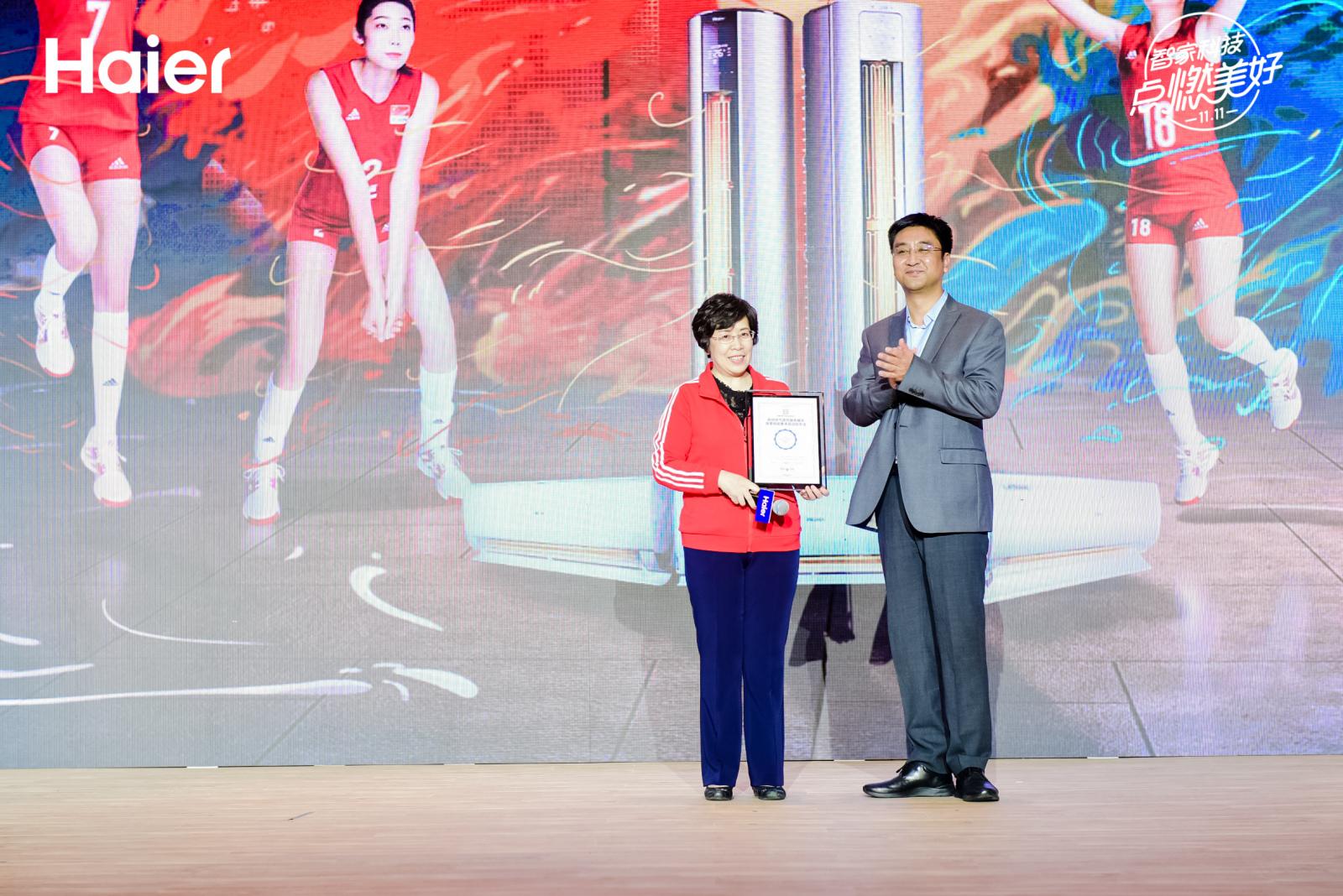 纯铜管、比钢耐用!中国女排见证冠军品质:海尔<a href=http://www.qhea.com/kongtiao/ target=_blank class=infotextkey>空调</a>只吹干净风
