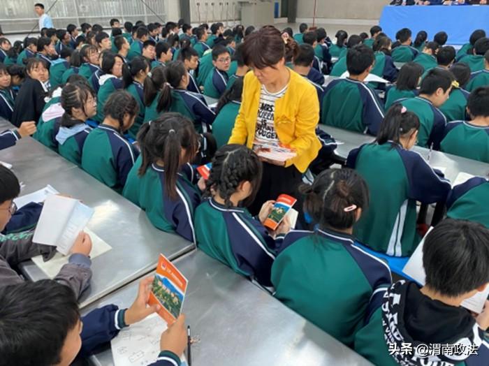 渭南市华州区司法局开展《民法典》进校园宣讲活动(图)
