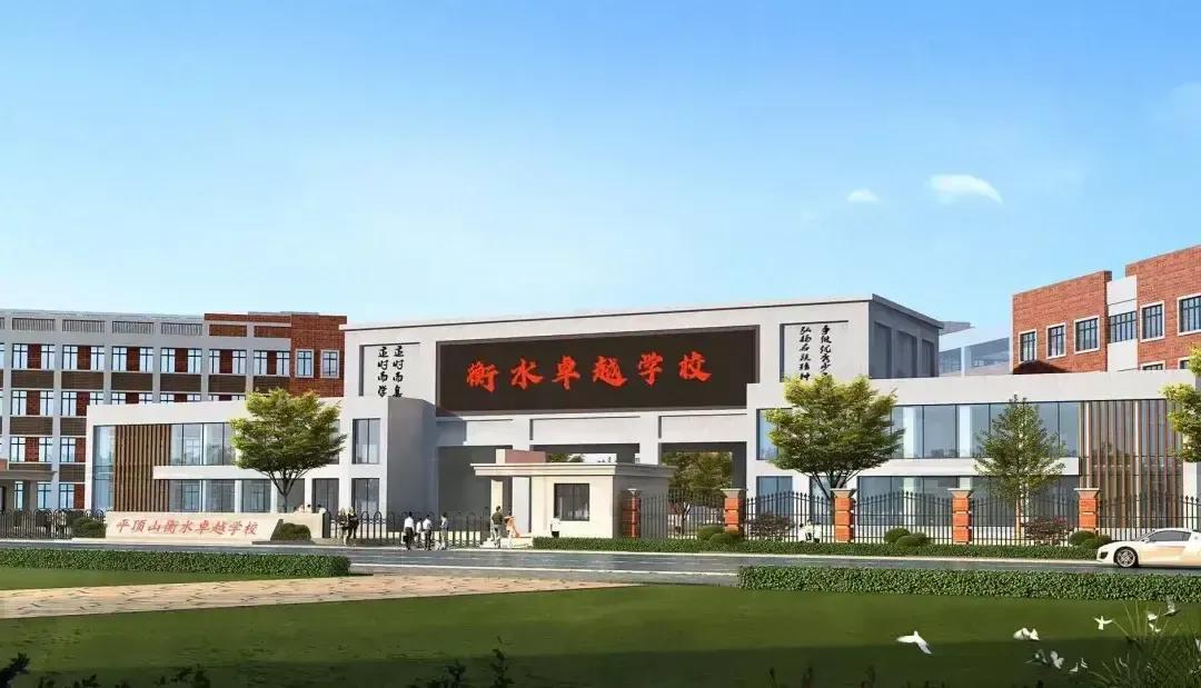 河南宝丰衡水中学秋季招生,郸城县砍掉101所民办学校,为何这样