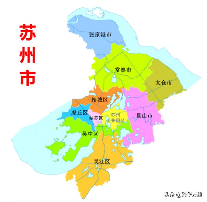 苏州有几个区啊?每个区都叫什么?