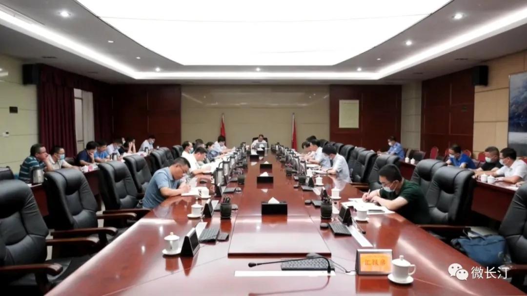 长汀县召开县委常委会会议暨县政法队伍教育整顿领导小组第七次会议