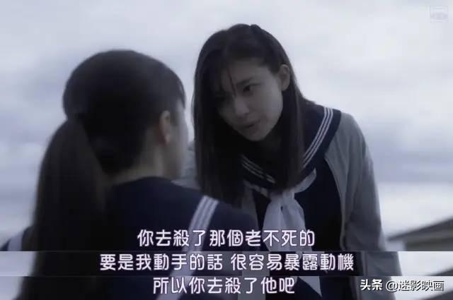 日本当红女星桥本环奈出演悬疑日剧《影响》全程看得毛骨悚然图片