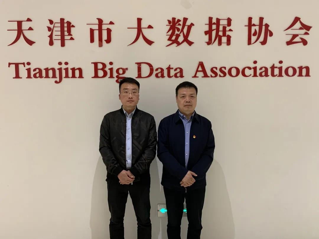 福昕鲲鹏(北京)信息科技有限公司负责人来访协会,与协会深入交流
