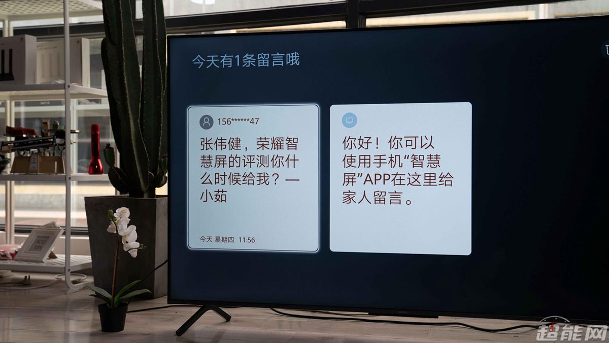 荣耀智慧屏X1 65英寸评测:互联网智能电视新品牌带来有力入场券