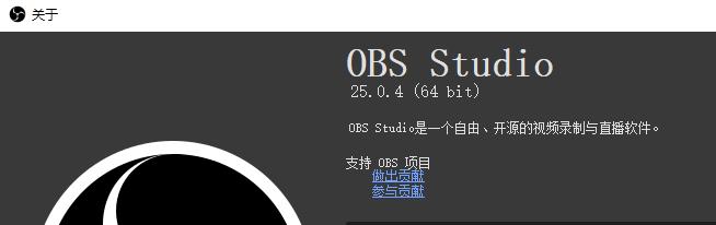 OBS直播多平台同时推流解决方法,简单粗暴