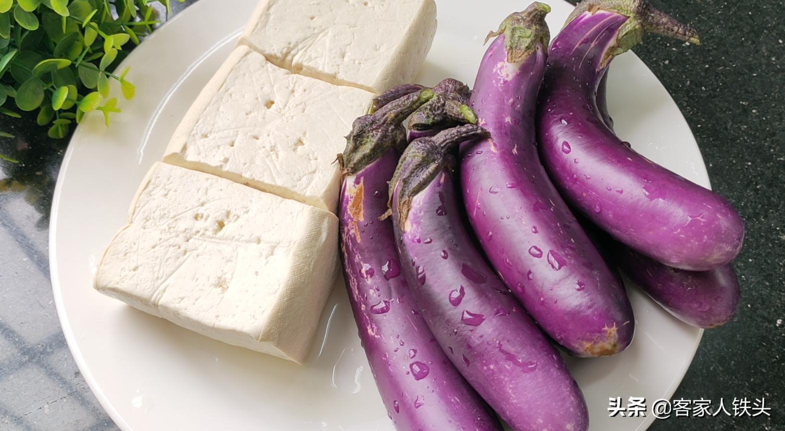 烫破嘴皮都要吃的豆腐煲,加上7个茄子,好吃不油腻,喷香又下饭